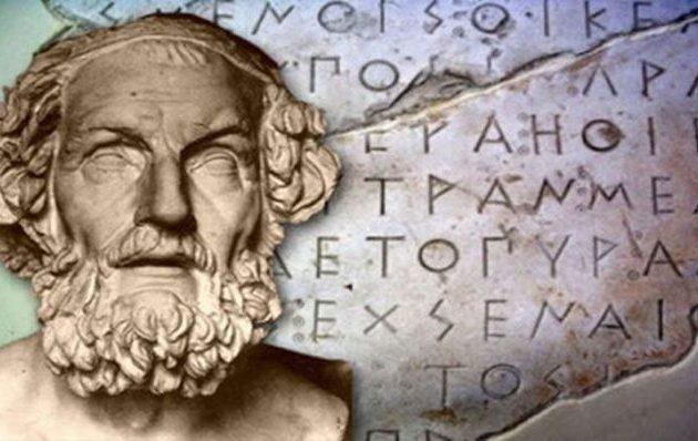 """""""Ο Όμηρος έγραψε Ιλιάδα και Οδύσσεια στα… αλβανικά"""" ισχυρίζεται ο τσάμης Χικμέτ Ζάνε"""
