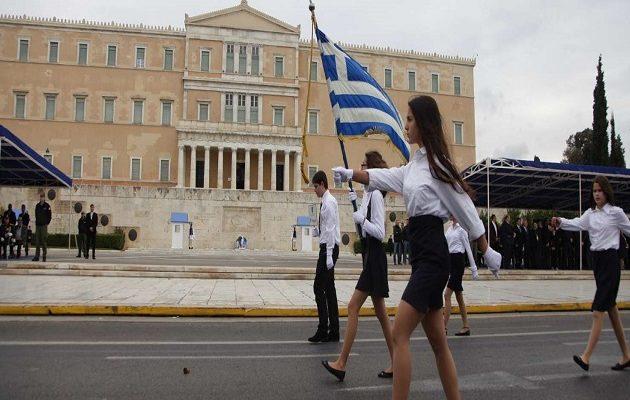 To ΣτΕ έκρινε νόμιμη την κλήρωση για την επιλογή σημαιοφόρων – Τι λέει για εκκλησιασμό