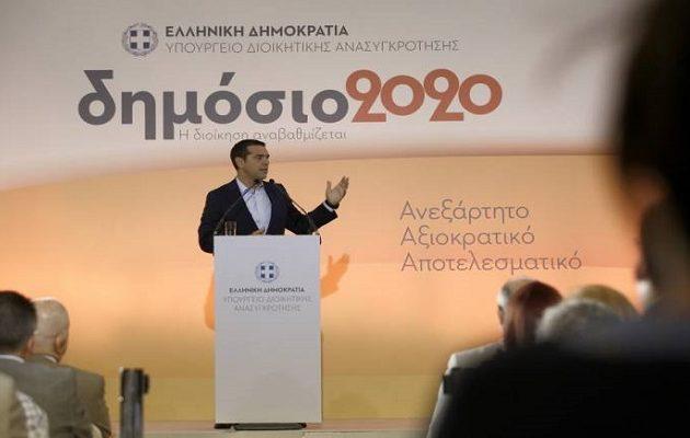 """Γερμανικό """"χαστούκι"""" στη ΝΔ: Η Ελλάδα δίνει μάχη κατά των πελατειακών σχέσεων"""