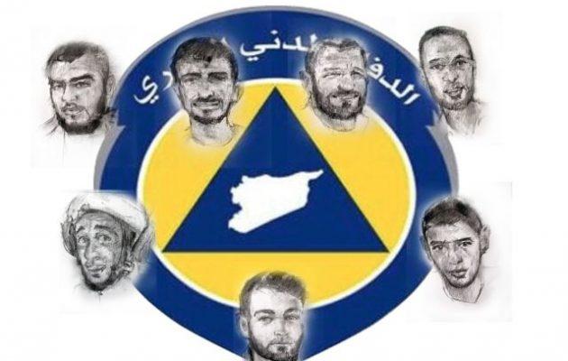Εκτέλεσαν επτά διασώστες «Λευκά Κράνη» της Αλ Κάιντα στη Συρία – Σκληρή φωτογραφία