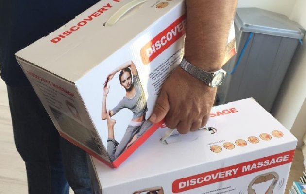 ΔΕΘ: Ποιοι βουλευτές της ΝΔ αγόρασαν συσκευές μασάζ  (φωτο)