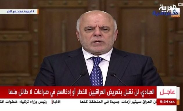 Ο Ιρακινός Πρωθυπουργός θα λάβει όλα «τα αναγκαία μέτρα» για να μην αποσχιστεί το Κουρδιστάν