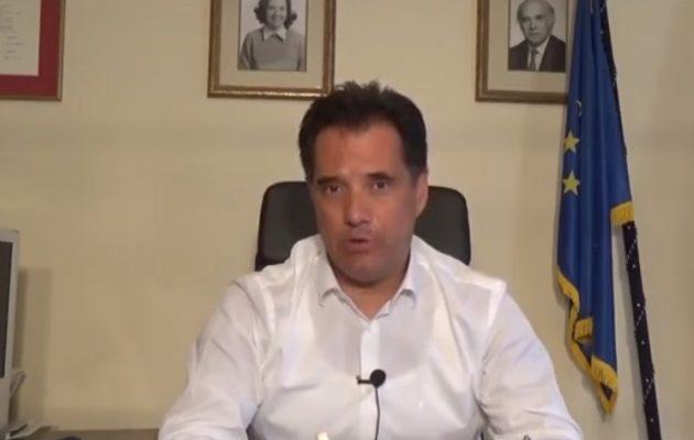 Γεωργιάδης: Ο Τσίπρας έχει στόχο να διασπάσει τη ΝΔ με το Σκοπιανό