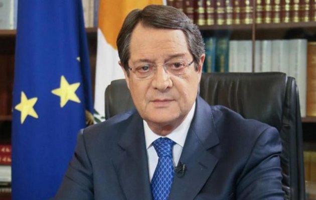 Νίκος Αναστασιάδης: «Η Τουρκία να πάψει να βλέπει την Κύπρο ως προτεκτοράτο της»
