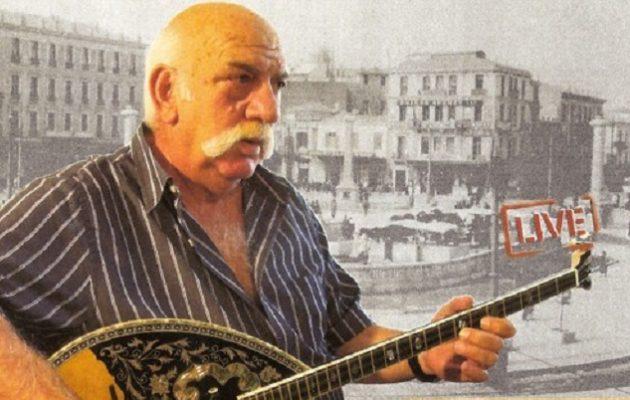 Έφυγε από τη ζωή ο ρεμπέτης Δημήτρης Τσαουσάκης
