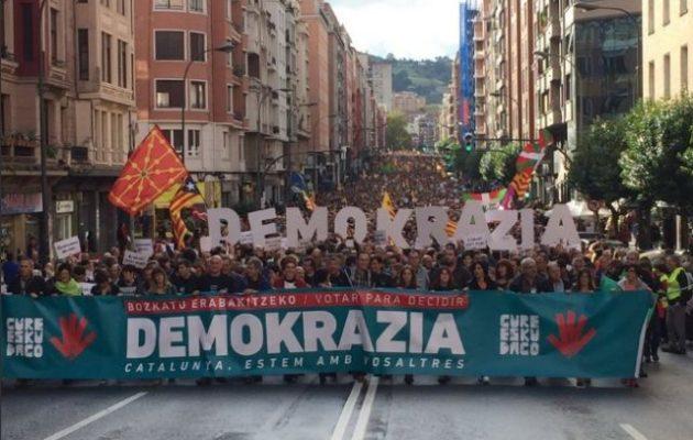 Οι Βάσκοι διαδήλωσαν σε ένδειξη αλληλεγγύης στο δημοψήφισμα ανεξαρτησίας της Καταλονίας