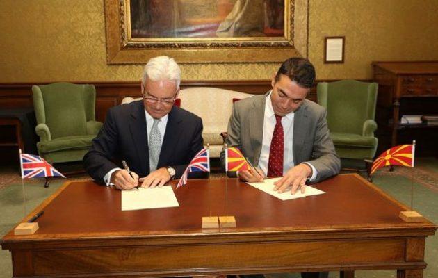 Η Βρετανία φεύγει από την ΕΕ αλλά στηρίζει τα Σκόπια να μπουν – Τα Λονδίνο «μπερδεύεται» στα Δυτ. Βαλκάνια