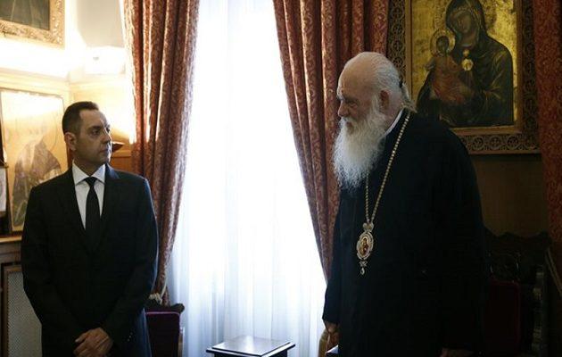 Tι συζήτησε ο Ιερώνυμος με τον Σέρβο υπουργό Άμυνας