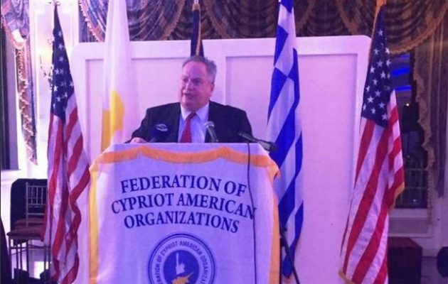 """Ολόκληρη η πατριωτική ομιλία Κοτζιά στη Νέα Υόρκη: """"Έχω δύο πατρίδες: τη Μητέρα μου Ελλάδα και την αδελφή μου Κύπρο"""""""