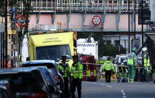 Ψάχνουν τους τζιχαντιστές του Ισλαμικού Κράτους στο Λονδίνο που χτύπησαν στο Μετρό