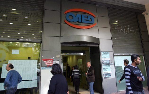 Νέο πρόγραμμα του ΟΑΕΔ για δύο χιλιάδες θέσεις εργασίας ειδικών κατηγοριών