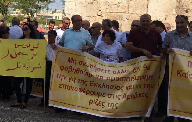 200 Παλαιστίνιοι Ελληνορθόδοξοι διαδήλωσαν κατά του Πατριάρχη Θεόφιλου