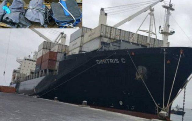 Τεράστια ποσότητα κοκαϊνης σε πλοίο Έλληνα εφοπλιστή στο Περού!
