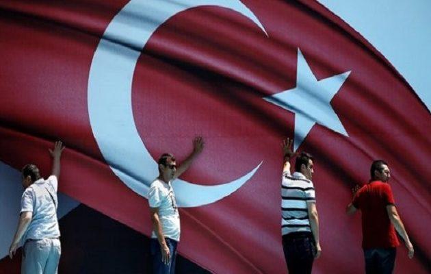 Financial Times: «Βόμβα» το εταιρικό χρέος για την οικονομία της Τουρκίας