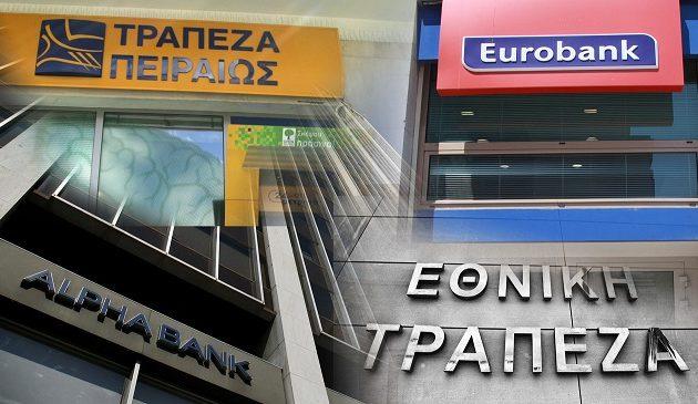 Les Echos: Οι ελληνικές τράπεζες θωρακίζονται