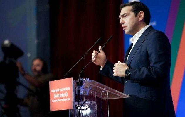 """Επιχείρηση """"ανάπτυξη στον κάμπο"""": Τι θα πει ο Τσίπρας στη Θεσσαλία"""