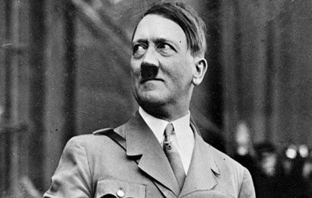Έτσι πήρε την εξουσία ο Χίτλερ: Αποκαλύψεις 65 χρόνια μετά