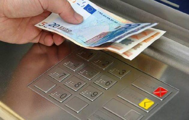 Ο καθένας μπορεί να ληστέψει πανεύκολα ένα ATM αρκεί να έχει 5.000 δολάρια