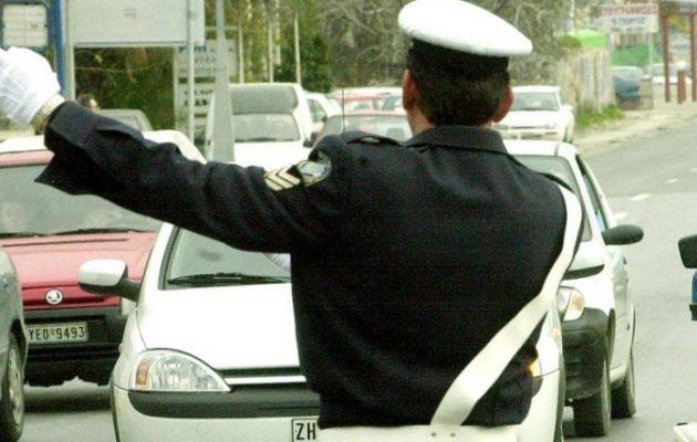 Απαγόρευση συγκεντρώσεων στην Αθήνα λόγω επίσκεψης Ερντογάν