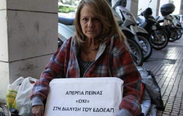 Στο νοσοκομείο η δημοσιογράφος απεργός πείνας Αφροδίτη Υψηλάντη