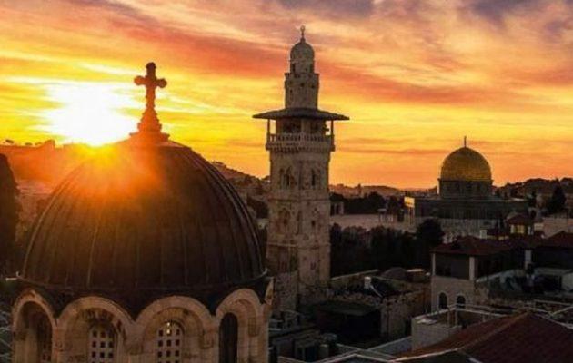 Η Παλαιστινιακή Αρχή ζητά ελληνική παρέμβαση για τις περιουσίες του Πατριαρχείου Ιεροσολύμων