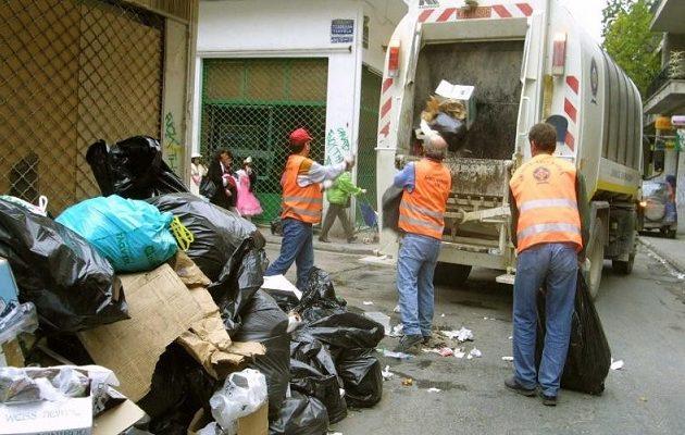Σε ποιους Δήμους  θα προσληφθούν μόνιμοι εργάτες καθαριότητας