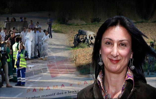 Mε τηλεχειριζόμενη βόμβα σκοτώθηκε η Μαλτέζα δημοσιογράφος