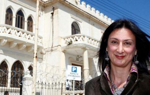 Γιος δολοφονημένης δημοσιογράφου:  Η Μάλτα έχει μετατραπεί σε κράτος Μαφίας