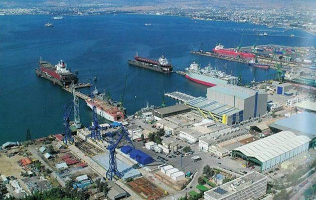 Το Διεθνές Δικαστήριο δίνει λύση στα ναυπηγεία Σκαραμαγκά – Τι απόφαση πήρε