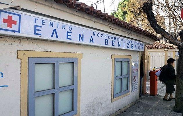 ΚΕΕΛΠΝΟ: Δεν υπάρχει  χολέρα στο νοσοκομείο «Έλενα» – Καρφιά κατά της ΠΟΕΔΗΝ