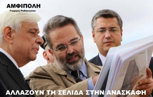 Αμφίπολη: Ο Πρόεδρος ζήτησε να συνεχιστούν οι ανασκαφές – Ο Λεφαντζής έδειξε μόνο στον Παυλόπουλο τα μυστικά