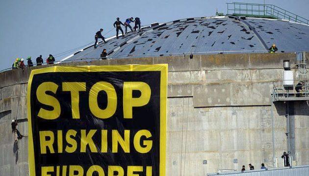 Η Greenpeace εισέβαλε σε πυρηνικό σταθμό στη Γαλλία