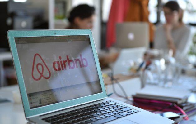 Πώς θα νοικιάζετε τα ακίνητα σας μέσω Airbnb – Τι φόρο θα πληρώνετε