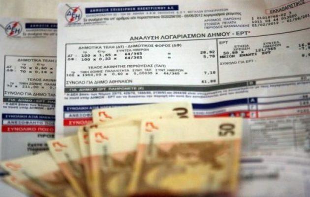 Σταθερά τα τιμολόγια της ΔΕΗ μετά τις εξαγγελίες Τσίπρα
