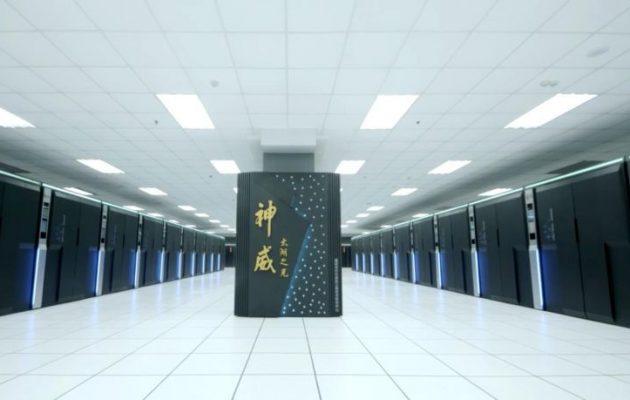 «Γιγάντωση» της Κίνας στους υπερυπολογιστές – Ξεπέρασε και τις ΗΠΑ