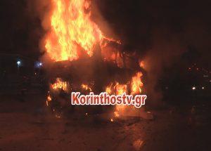 30a9e1cc4b8b Στις φλόγες τυλίχθηκε λεωφορείο στον Ισθμό της Κορίνθου (βίντεο)