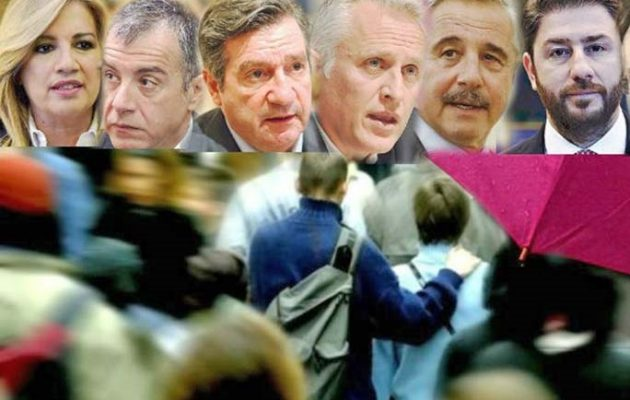 Περισσότεροι από 200.000 ψήφισαν για την ανάδειξη ηγέτη στον νέο φορέα της Κεντροαριστεράς
