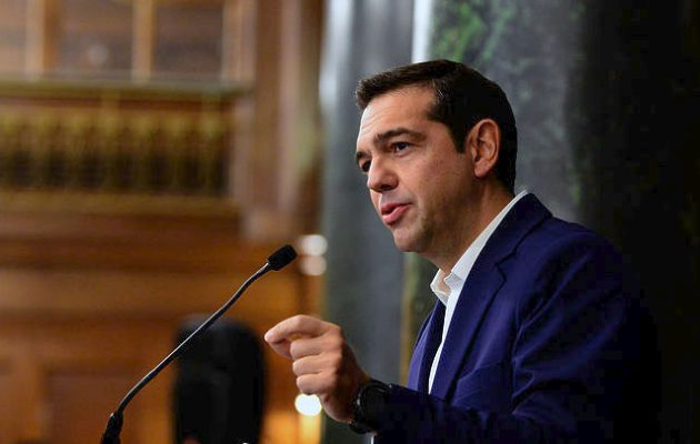 Τσίπρας: Θέλουμε την Ευρώπη της Δημοκρατίας, της Γαλλικής Επανάστασης, του Διαφωτισμού