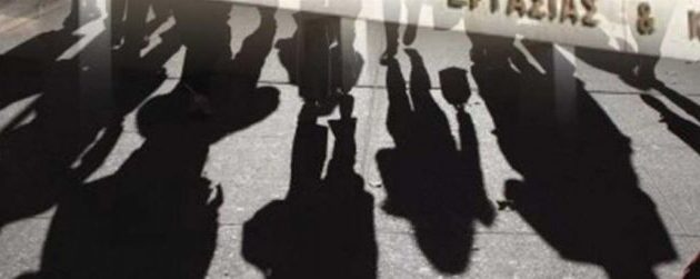 Καταπολέμηση μαύρης εργασίας: Έπεσαν βαριές καμπάνες 4 εκατομμυρίων ευρώ