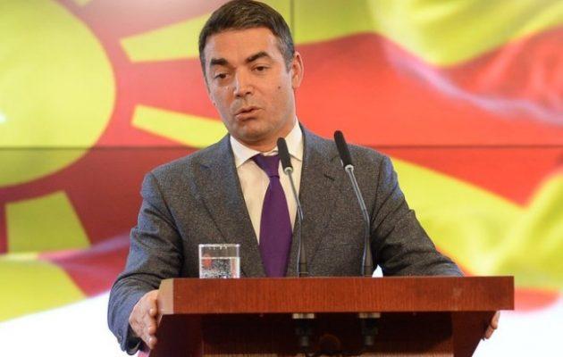 Ο Νίκολα Ντιμιτρόφ εξήγησε τι θα γίνει με το δημοψήφισμα στα Σκόπια