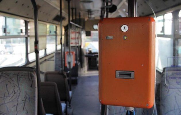 Τέλος εποχής το χάρτινο εισιτήριο, κλείνουν οι μπάρες στους σταθμούς – Όλες οι αλλαγές