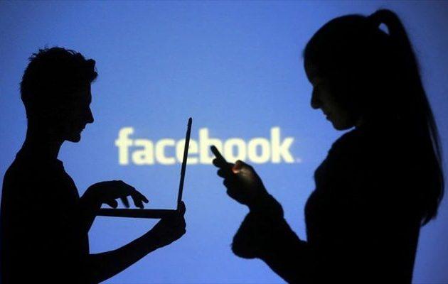 To Facebook τρελάθηκε και επί τέσσερις ημέρες έστελνε… «αβέρτα» εκατομμύρια μηνύματα