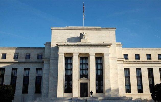 Ποιον επέλεξε ο Τραμπ για διοικητή της κεντρικής τράπεζας των ΗΠΑ (φωτο)