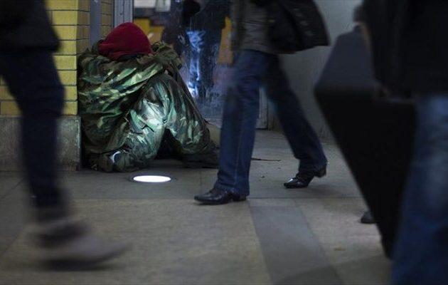 Παγκόσμια Τράπεζα: Mε ακραία φτώχεια απειλούνται 150 εκατομμύρια άνθρωποι