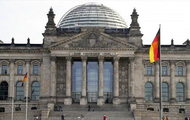 """Η γερμανική Δικαιοσύνη αναγνώρισε το """"Τρίτο Φύλο"""""""