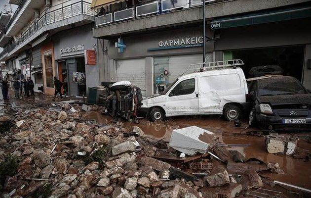 Τι αναφέρεται στην εισαγγελική διάταξη για τις φονικές πλημμύρες στη Μάνδρα