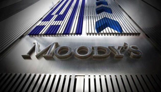 Moody's για ανταλλαγή ομολόγων: Άλλο ένα σημαντικό βήμα για την επάνοδο της Ελλάδας στις αγορές