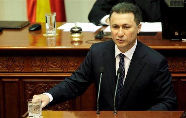 Μαζικές συλλήψεις βουλευτών και στελεχών του κόμματος Γκρούεφσκι στα Σκόπια