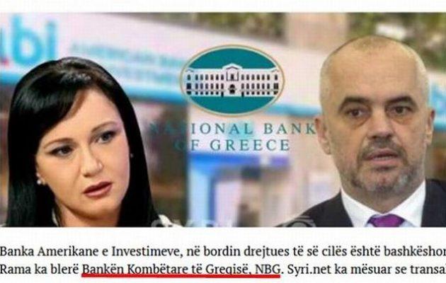Η αλβανική OffShore τράπεζα της γυναίκας του Έντι Ράμα αγόρασε την Εθνική Τράπεζα της Ελλάδος