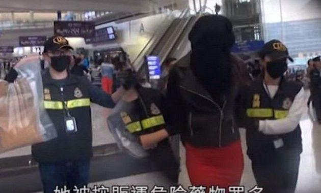 Κόρη αστυνομικού φέρεται να είναι η Ελληνίδα που συνελήφθη με κοκαΐνη στο Χονγκ Κονγκ